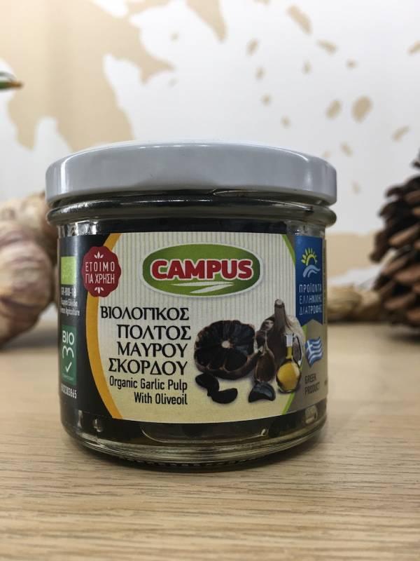 Ail à L'huile D'olive Noir Purée Bio 100 G Campus Bocale A Ef Zin Www.ef Zin.fr Alimentation Spécialités Grecque