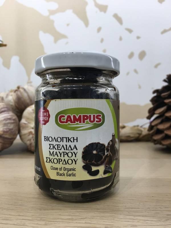 Ail Noir Gousse Bio 100 G Campus Bocale A Ef Zin Www.ef Zin.fr Alimentation Spécialités Grecque