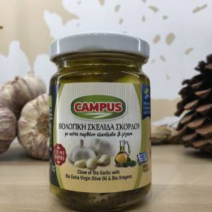 Ail & Origan à L'huile D'olive Gousse Bio 140 G Campus Bocale A Ef Zin Www.ef Zin.fr Alimentation Spécialités Grecque