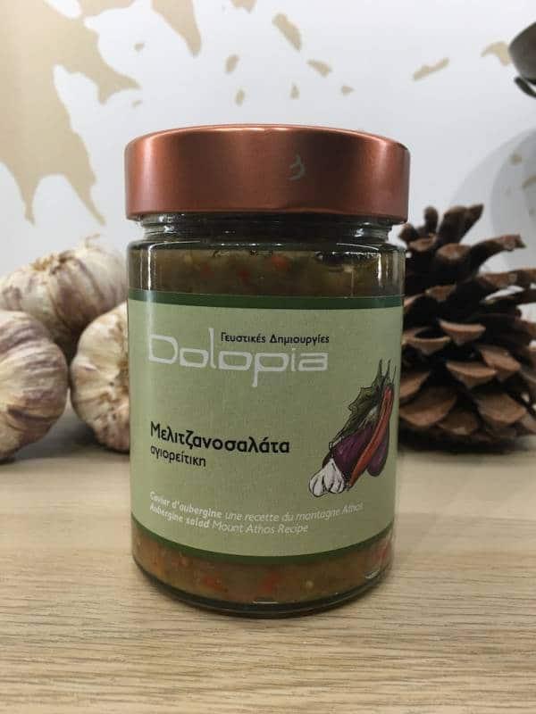 Caviar D'aubergine Recette Mont Athos Vegan 350 G Dolopia Bocale A Ef Zin Www.ef Zin.fr Alimentation Spécialités Grecque