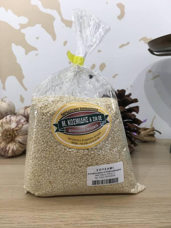 Graines Sesame Grillés 350 G Kosmidis Sachet 1 Ef Zin Www.ef Zin.fr Alimentation Spécialités Grecque
