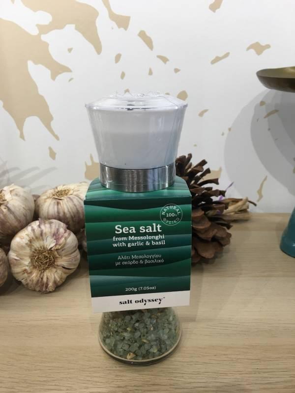 Moulin à Sel Ail & Basilic 200 G Salt Odyssey 2 Ef Zin Www.ef Zin.fr Alimentation Spécialités Grecque
