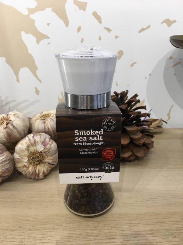 Moulin à Sel Fumé 200 G Salt Odyssey 2 Ef Zin Www.ef Zin.fr Alimentation Spécialités Grecque