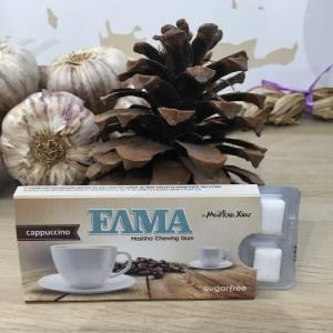 Swing Gum Mastiha Cappuccino Mastihashop Boite 3 Ef Zin Www.ef Zin.fr Alimentation Spécialités Grecque