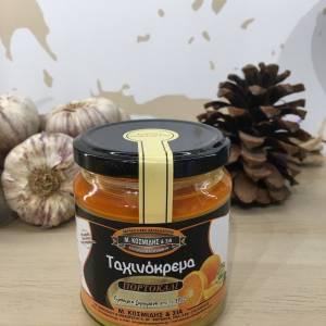 Tahini Orange 300 G Kosmidis Bocale 2 Ef Zin Www.ef Zin.fr Alimentation Spécialités Grecque