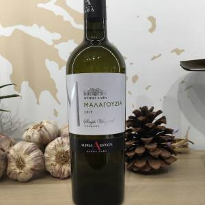 Vin Blanc 750 Ml Ktima Alpha Malagouzia Chelones Bouteille 1 Ef Zin Www.ef Zin.fr Alimentation Spécialités Grecque