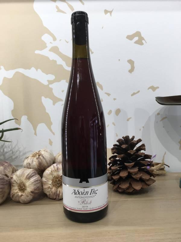 Vin Rosé 750 Ml Adoli Gi Bouteille 1 Ef Zin Www.ef Zin.fr Alimentation Spécialités Grecque