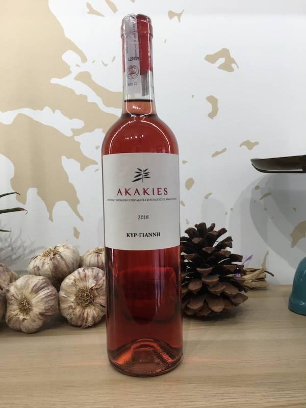 Vin Rosé 750 Ml Akakies Bouteille 1 Ef Zin Www.ef Zin.fr Alimentation Spécialités Grecque